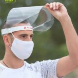 pantalla de proteccion facial corporativa para empresas y negocios